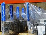 Specialist valves available same-day in South West