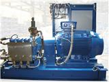 RMI delivers pump systems to Taiwanese aluminium mill