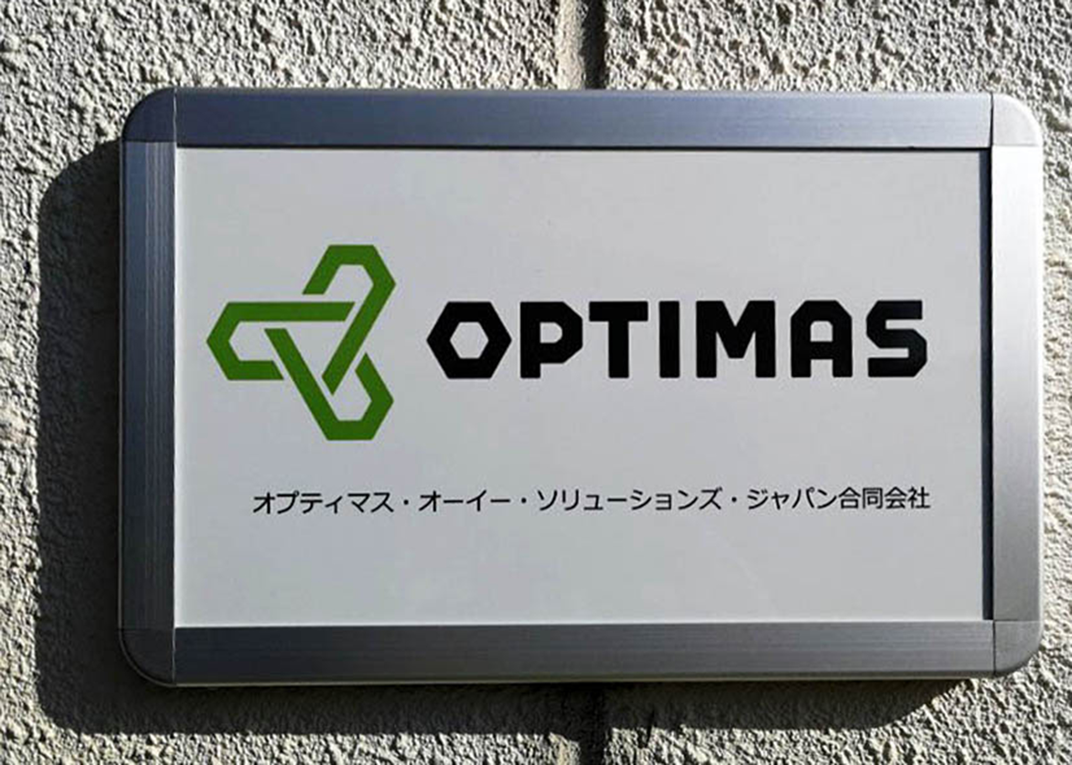 Optimas Reinforces Commitment to Asia Market with Japan Market Expansion