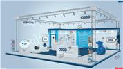 Leading trade association the AEMT unveils virtual stand at IndustryExpo