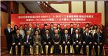 CC-Link IE acquires further Chinese national standards